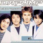 DA PUMP元メンバー(SHINOBU、KEN、YUKINARI)の現在2017