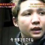 マネーの虎のボクサー薩摩宣永さんの現在。勝ち組の人生に!