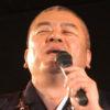 織田無道、生ダラで霊能力者として活躍した住職の現在