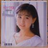 岩井由紀子(ゆうゆ)元おニャン子「今も超絶可愛い」現在