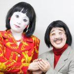 日本エレキテル連合(ダメよぉ、ダメダメ)の現在!Youtubeで再ブレイクか!?