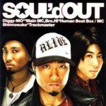 Soul'd Out(ソウルドアウト)解散理由とメンバーの現在!